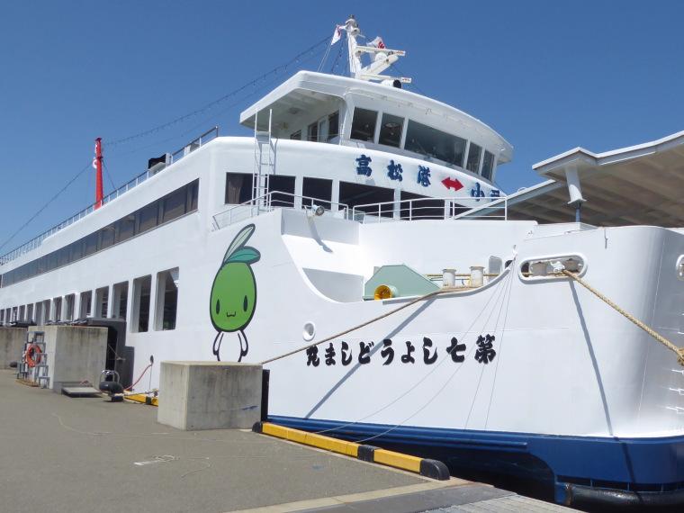 高松港-小豆島土庄港フェリー時刻表・運賃料金