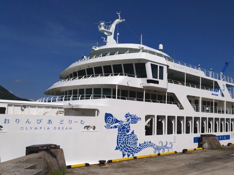 新岡山港-小豆島土庄港フェリー時刻表・運賃料金