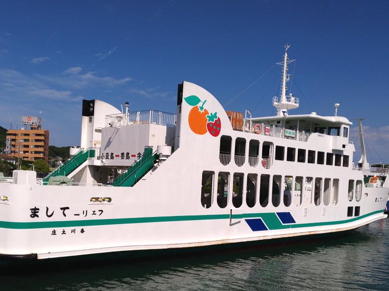 宇野港-豊島-小豆島土庄港フェリー時刻表・運賃料金