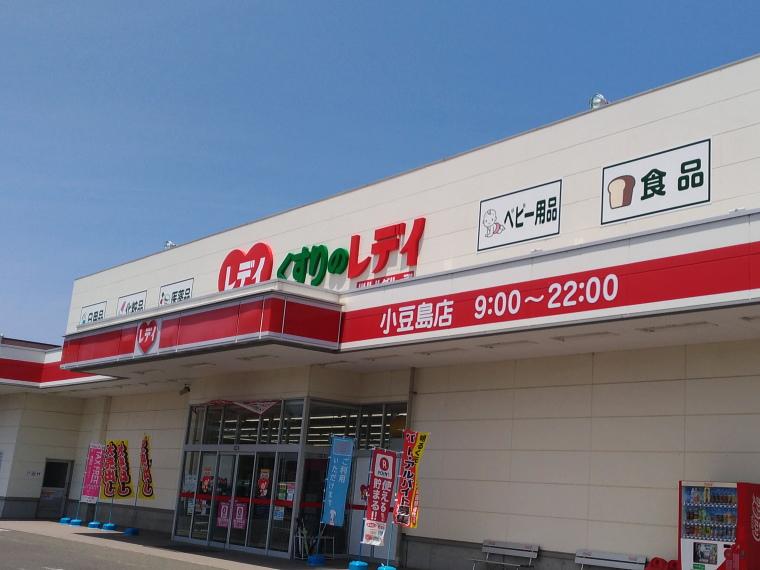 レデイ薬局道後店|愛媛県松山市道後一万3番9 …