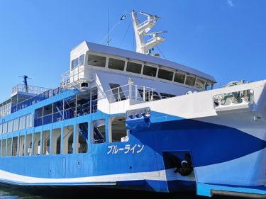 高松港-小豆島草壁港フェリー時刻表・運賃料金